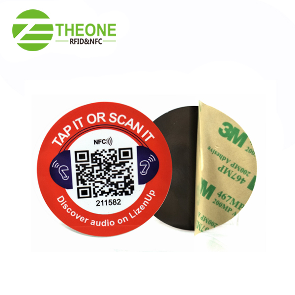 Anti metal RFID NFC tag 1 - Anti-metal RFID NFC Tag